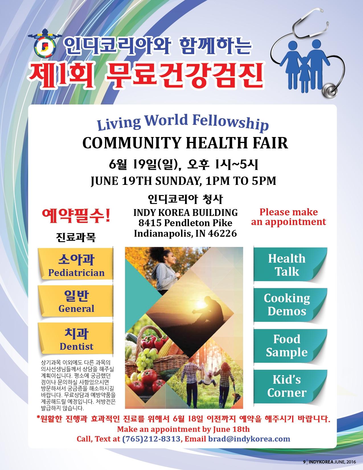 Health Fair-updated-02